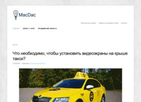 macdac.ru