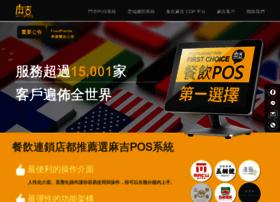 mace.com.tw
