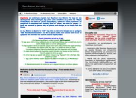 macedonianancestry.wordpress.com