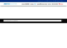 maceducation.com