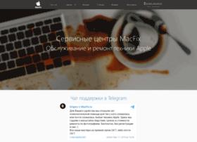 macfix.ru