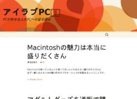 macfriends.jp