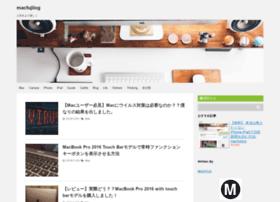 macfuji.com