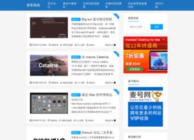 macgudu.net