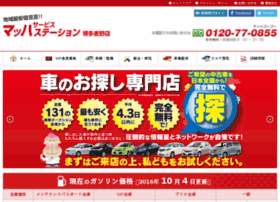 mach5-hakatamugino.jp