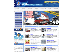 mach50.co.jp