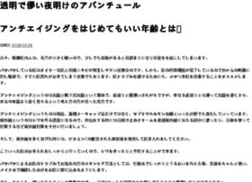 machi-ko.com