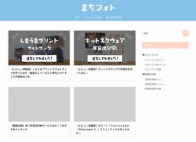 machi-photo.net
