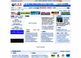 machine-information.com