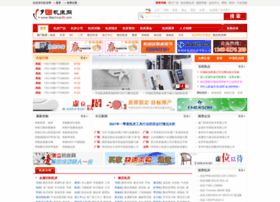 machine35.com