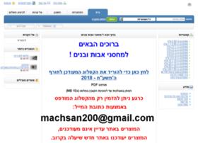 machsaney-avot-ubanim.net