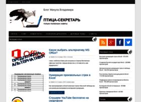machula.ru