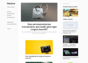 macilove.com