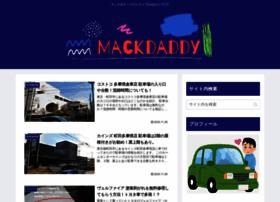 mackdaddy.jp