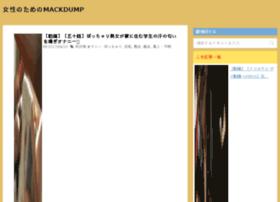 mackdumptruck.net