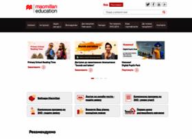 macmillanukraine.com