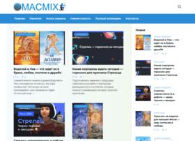 macmix.ru