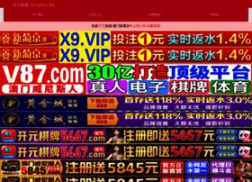 macoq.com