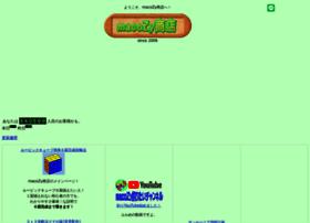 macozy.com