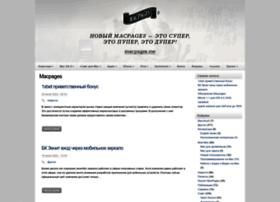 macpages.ru