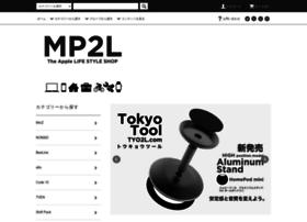 macperfect.com