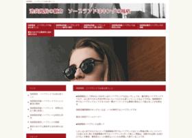 macremi.com