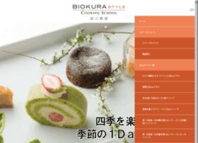 macrobiotic-academy.jp