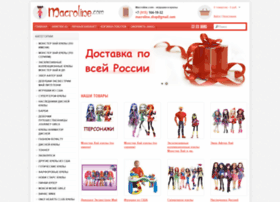 macroline.com