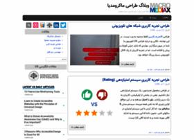 macromediax.com