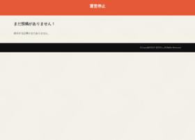 macropus.jp
