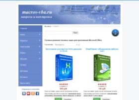 macros-vba.ru