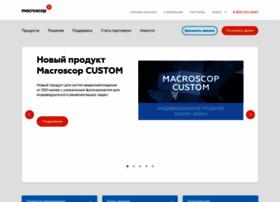 macroscop.com