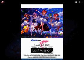 macross.jp