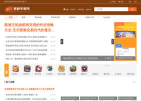 macshop.com.cn