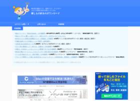 macsoft.jp
