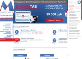 mactak-m.ru