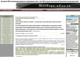 mactepy.ucoz.ru