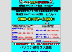 macwing.net