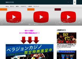 madagascar-embassy.jp