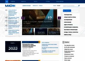 madan.org.il
