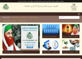 madani.dawateislami.net
