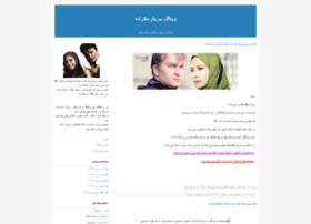 madaranetv.blogfa.com
