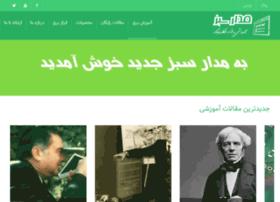 madaresabz.com