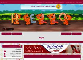 madari.niniweblog.com