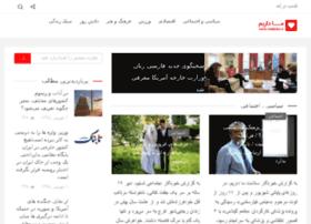 madarim.org