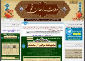 maddahan.com