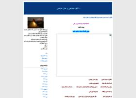 maddahei.blogfa.com