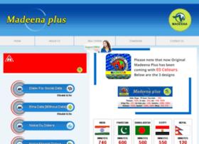 madeenaplus2014.net