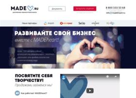 madeheart.com.ua