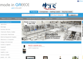 madein-greece.com